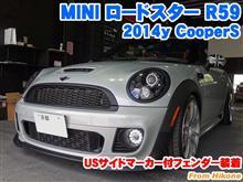 ミニ ロードスター(R59) USサイドマーカー付フェンダー装着