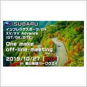 ☆SUBARU One ma ...