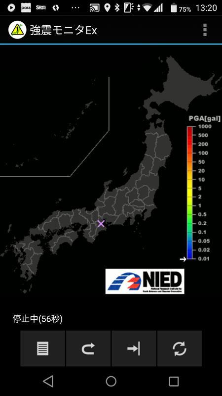 モニタ 強震
