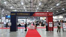 危機管理産業展2019(RISCON TOKYO 2019) #危機管理産業展 #RISCON #WXBC #展示会 #防衛省 #自衛隊