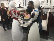 ロボットレストランに行ってみた件