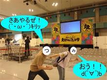 さぬきのイッピン2019開催! m9(^Д^)プギャー
