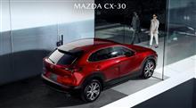 MAZDA CX30に人馬一体で試乗