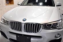 SUVとクーペの融合。BMW・X4 28i Mスポーツのガラスコーティング【リボルト埼玉北】