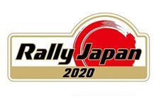 ラリー・ジャパン 開催 2020年