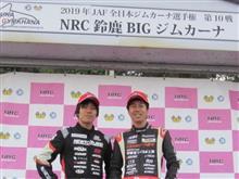 【報告】2019全日本ジムカーナ鈴鹿