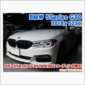 BMW 5シリーズセダン(G ...