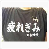 マニアフェスタVol.3【2 ...