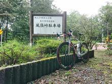 第9回東京ヒルクライムHINOHARAステージ に参加できず!!
