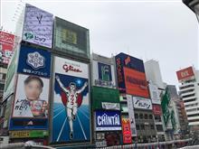大阪へ食い倒れ施工に行ってきました(vol.2)
