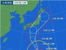 台風接近、防災対策するなら今でしょ!? プロテクタ