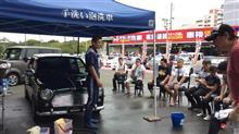 【開催中止のお知らせ】『スーパーオートバックスかわさき店 洗車塾』