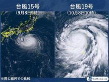 大変な事が起きそうな台風が来てますよ
