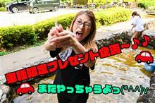 こにぃちゃんの!車種限定🎁プレゼント企画~ヾ(≧▽≦)ノ