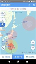 台風🍃🌀☔️接近
