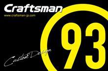 クラフトマン会社設立 丸26年