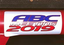 ABCミーティング