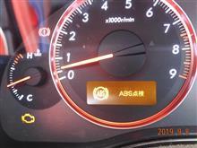 [BPレガシィ] チェックエンジンランプ点灯→ABS警告灯への対処・(1)原因調査
