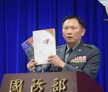 「台湾封鎖 中国は可能」 国防報告書