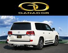 A PIT AUTOBACS SHINONOME 「SUV・4WD祭り」 にガナドールマフラーも出店します!