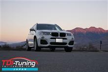 【BMW X3 20d LDA-WY20 ディーゼルサブコンTDI Tuning】インプレ頂きました。