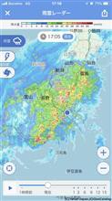 台風と共に!