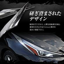 【シェアスタイル】プリウス50後期専用設計シェアスタイルオリジナルメッキ発売開始!