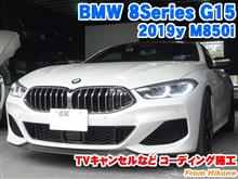 BMW 8シリーズクーペ(G15) TVキャンセルなどコーディング施工