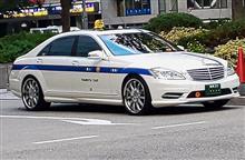 威圧 W221Sクラスタクシー見参。