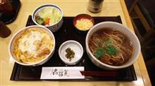 お昼は験担ぎ  #蕎麦屋 #満留賀 #カツ丼 #験担ぎ