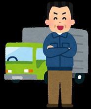 【シェアスタイル】プロドライバー