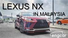買取させて頂いたレクサスNXがマレーシアへ到着しました