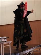 変面 マジシャン浮世さん