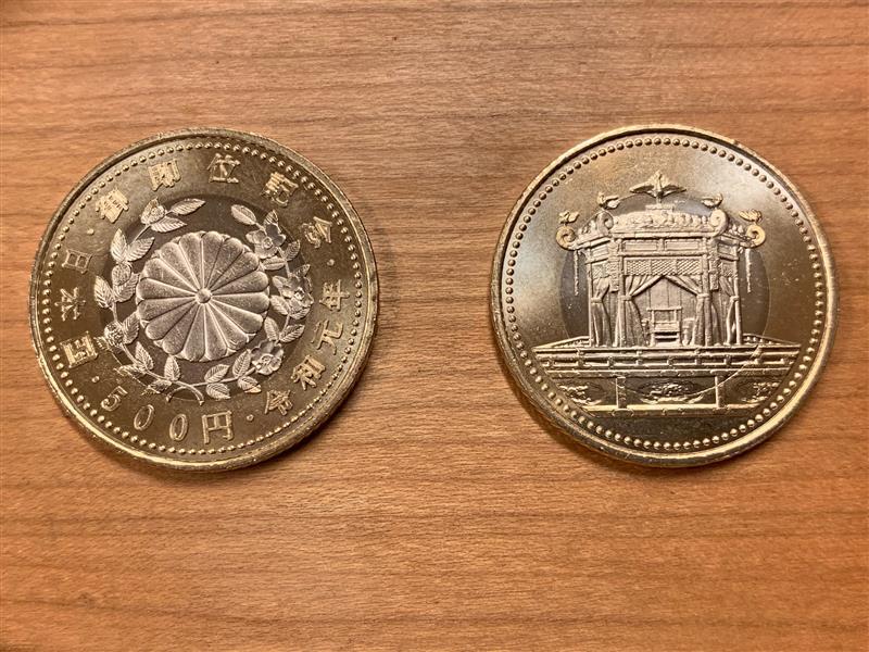 元 硬貨 和 令 年