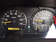 ついに大台20万kmに