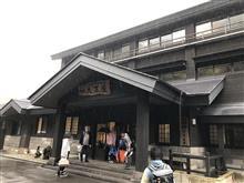 甲子温泉「大黒屋」リターンズ