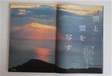 10/23 空と雲を写す━━━━━━(゚∀゚)━━━━━━!!!!!!!
