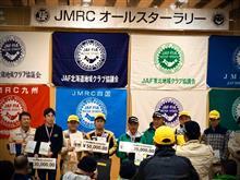 JMRC全国オールスターラリー「どんぐりハチ公ラリー」2連覇でした!