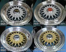 BBS-RS15・16・17インチ/溶剤カラーとパウダーカラー&フルパウダーコートx4台