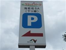 横浜元町キタムラの出店へ