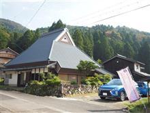 滋賀県マキノ町の泊まれる古民家「たらいち邸」