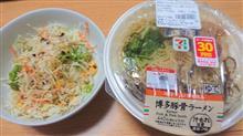 サラダと博多豚骨ラーメン!!