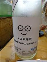 日本酒いいな