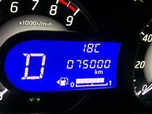祝75,000km