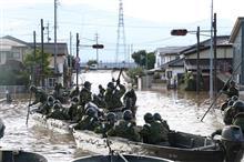 令和元年台風19号に係る災害派遣