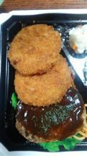 須田ちゃんお誕生日おめでとう!!かにクリームコロッケ&ハンバーグ弁当