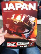 '19 F1日本GP【決勝日】