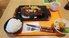 調子が悪かったので景気づけにステーキ  #ステーキ #いきなりステーキ