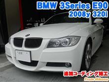 BMW 3シリーズセダン(E90) 追加コーディング施工
