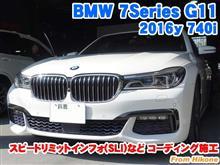 BMW 7シリーズセダン(G11) スピードリミットインフォ(SLI)などコーディング施工